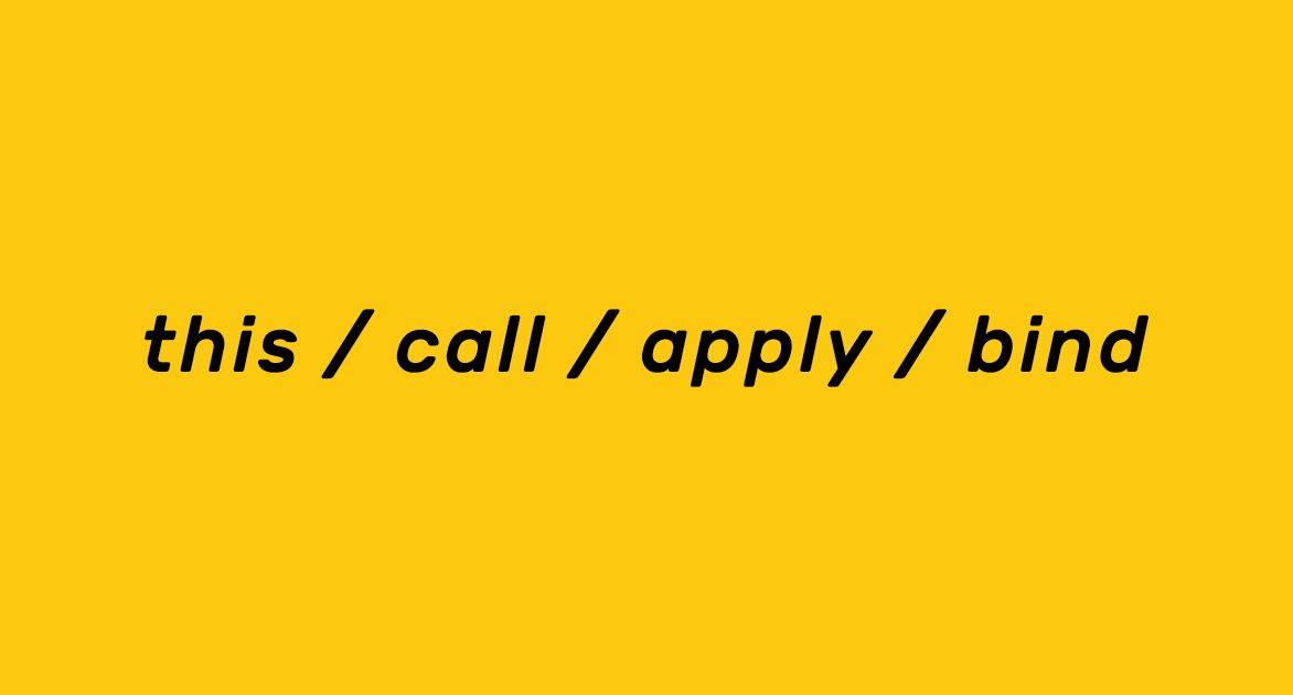 从 this 说到 call,apply,bind 的区别